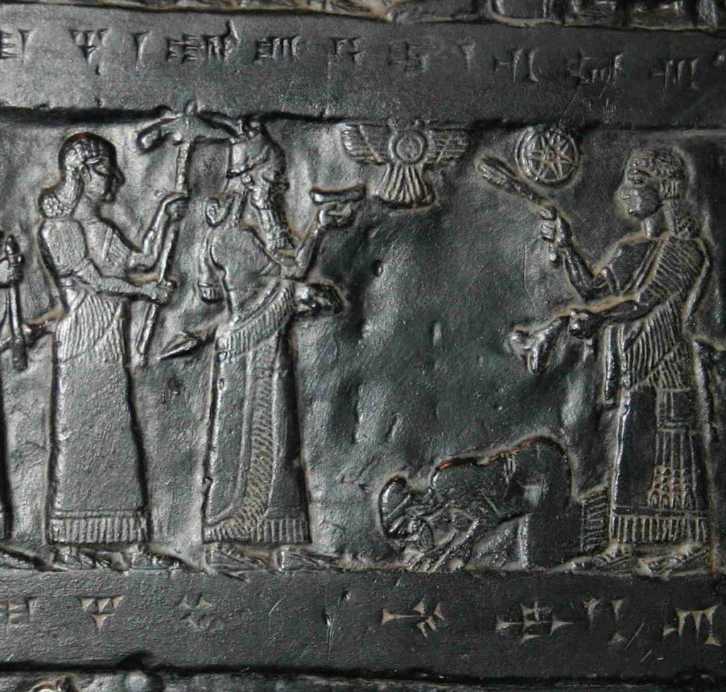 III. Salmanasar