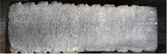 Kef Kalesi sarayında bulunan yazıt