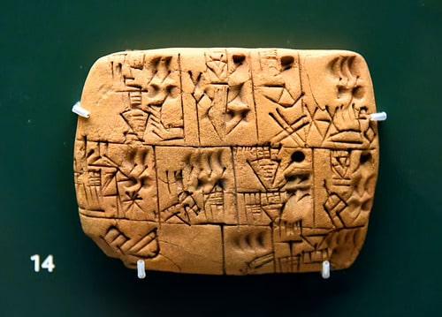 Mezopotamya Bira Rasyon Tableti illüstrasyon: Osama Shukir Muhammed Amin