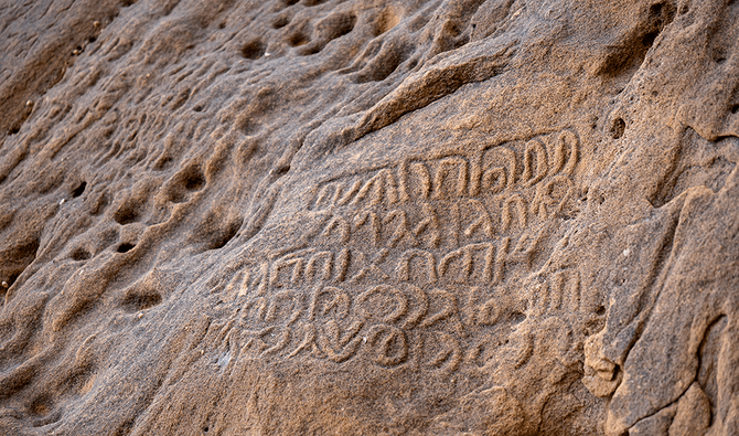 Dolu, antik tarih açısından zengin bir bölgedir.