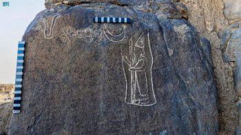 Babil Kralı Nabonidus