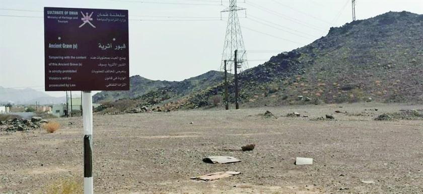 Umman'da yeni bir arkeolojik alan keşfedidli