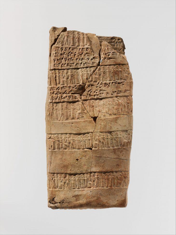 Asur ticaret koloni zamanında kalan dava tutanağı zarfı Fotoğraf Metmuseum