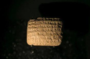 Babil tabletinde Dünya'nın en eski hayalet çizimi