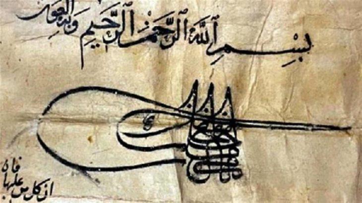 Fatih Sultan Mehmet Zağnos Paşa Fermanı