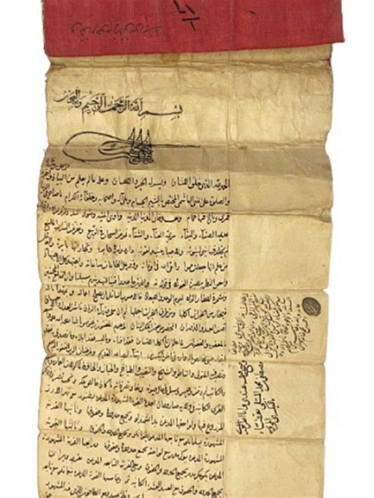 Fatih Sultan Mehmet tarafından Zağnos Paşa'nın Balıkesir imaretleri için verdiği ferman