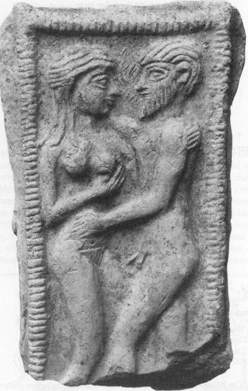 Dumuzi ile İnanna'nın evlenmesi